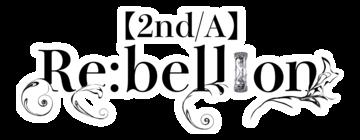 [2nd/A]Re:bellion